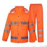 保安反光雨衣工作服/交警反光雨衣套装