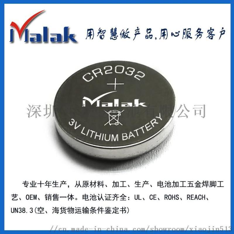 CR系列鈕釦電池