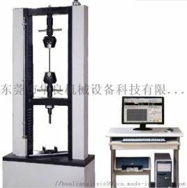 检测设备电子万能材料试验机那家好