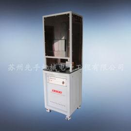 厂家直销 电机专用激光喷码机 生产日期打码机