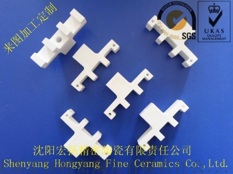 加热器瓷支座、支撑固定架95瓷99瓷 氧化铝陶瓷块