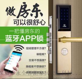 F62敏捷8家用公寓酒店智能锁