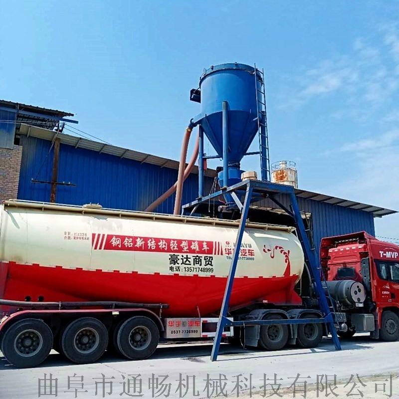 无尘干灰粉气力输送机 粉煤灰清库装车机 负压吸灰机
