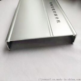 6063-T5铝合金电梯壳铝型材