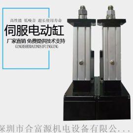 廠家直銷伺服電動缸 小型電缸電動推杆