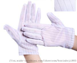 涤纶无尘防静电双面条纹手套