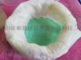 HOS-100高温封闭剂