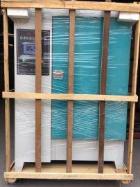 渭南哪里有卖混凝土养护箱|恒温恒湿养护箱