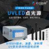 安防监控摄像头模组用UVLED点光源固化设备
