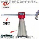 便攜式切割機生產廠家 便攜式管板一體切割機西恩
