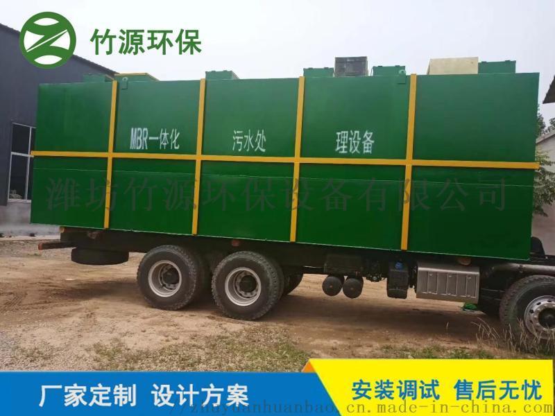 武汉  屠宰污水处理设备 气浮一体化设备选竹源