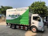 环保吸污车 多功能环卫吸污车 干湿分离吸污车