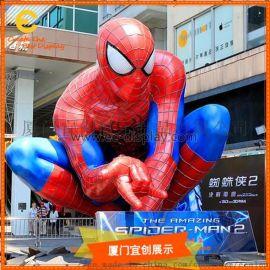 大型蜘蛛侠雕像  玻璃钢雕塑造型  美陈
