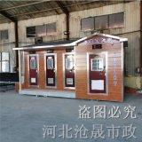 北京景區移動廁所(環保廁所)——生態環保廁所