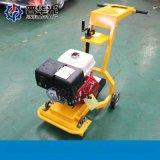北京牵引式路面灌缝机灌缝胶小型马路灌缝机