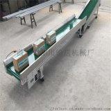 斜坡运输机 加挡边铝型材输送机 六九重工 节能传送