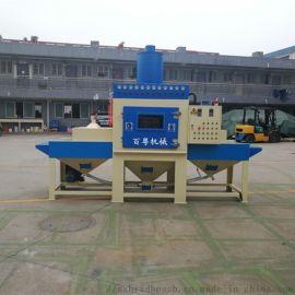 马赛克玻璃  自动喷砂机 表面磨砂处理喷砂机厂家