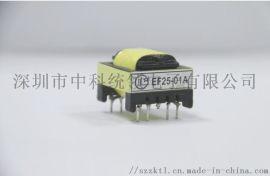专业生产EF25高频开关电源变压器厂家直销