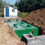 蔬菜加工廠污水處理設備
