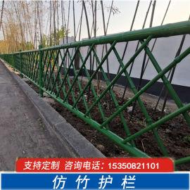 防竹围栏不锈钢防竹节护栏锌钢防竹篱笆防抛网