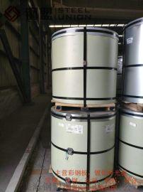 台湾尚兴彩钢板RAL1006玉米黄 优质服务
