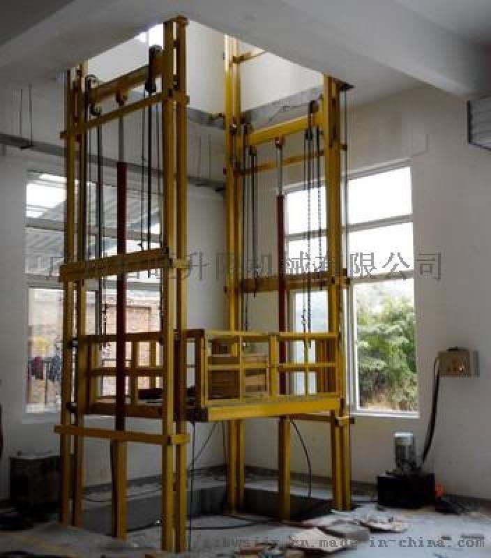 深圳液壓貨梯廠家供應西麗液壓升降貨梯無機房貨梯