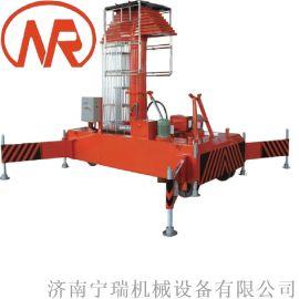 耐用型仓库套缸式升降机 小型升降平台 高空作业车