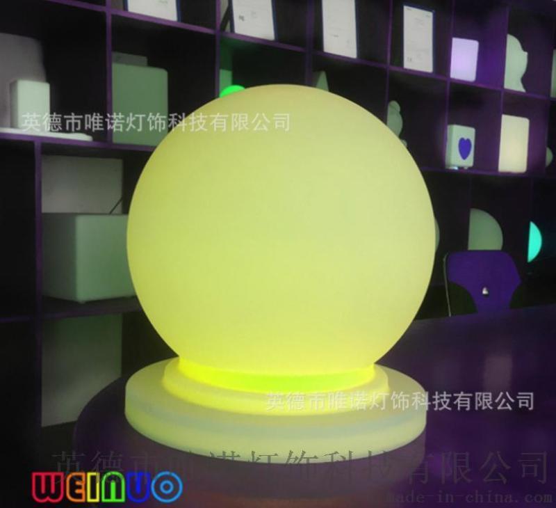 滚塑加工太阳能发光防撞圆球形隔离墩