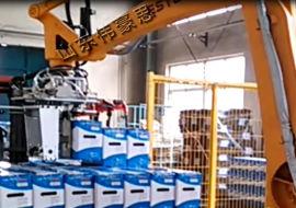 纸箱自动码垛系统 箱料搬运机器人厂家