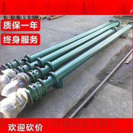 垂直螺旋绞龙 水泥螺旋输送机生产商 六九重工 电动