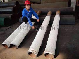 江河机械 陶瓷耐磨管道安装 江西耐磨管道