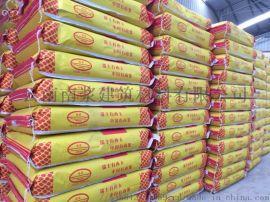 供应东川水泥基灌浆料厂家供应