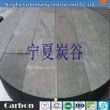 抗氧化预焙碳砖  耐腐蚀耐高温 预培炭块