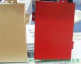 铝单板安装工艺流程详解