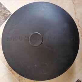 盘式微孔膜片曝气器环保水处理Φ215mm橡胶膜片
