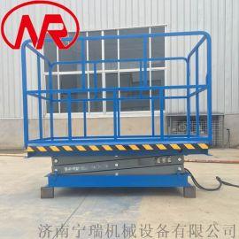 剪叉式货梯 带护栏升降平台 家用升降机