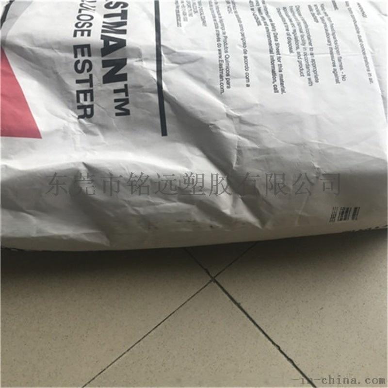低粘度的纖維素酯 CAB 381-0.1粉料