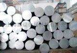 供應7178鋁合金  品種多樣