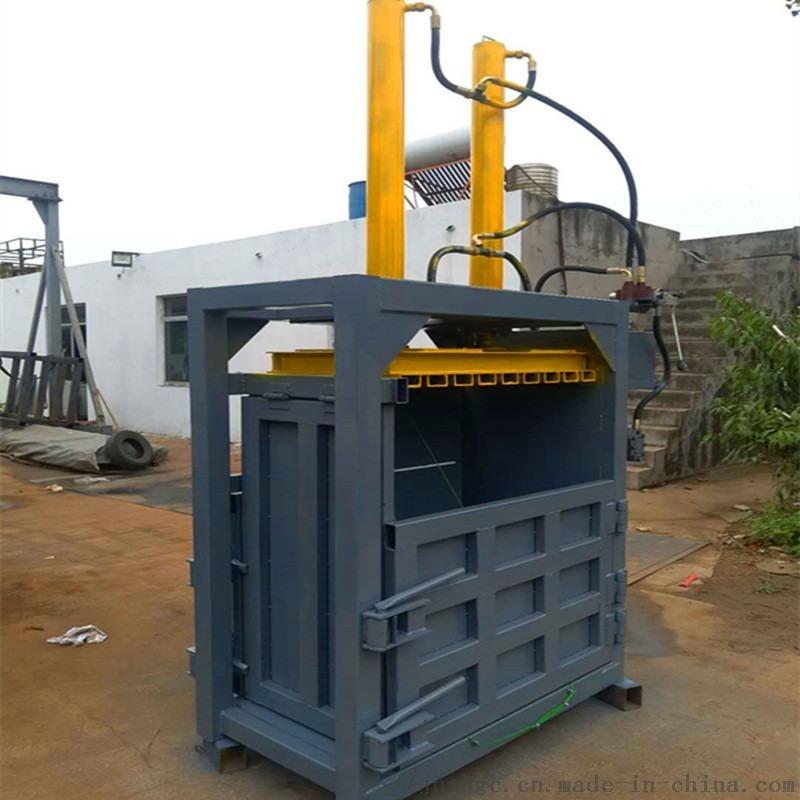 纸板立式油压捆包机 山东30吨现货油压捆包机