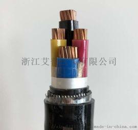 专业N2XRY生产厂家,浙江艾普线缆