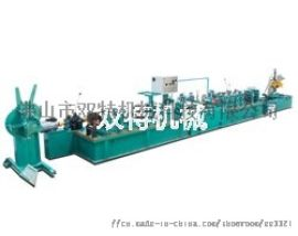 专业生产不锈钢焊管机设备 焊管机成套生产设备 咨询佛山市双特机械
