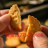 小型饼干生产线 自动化饼干生产线 曲奇饼干生产线