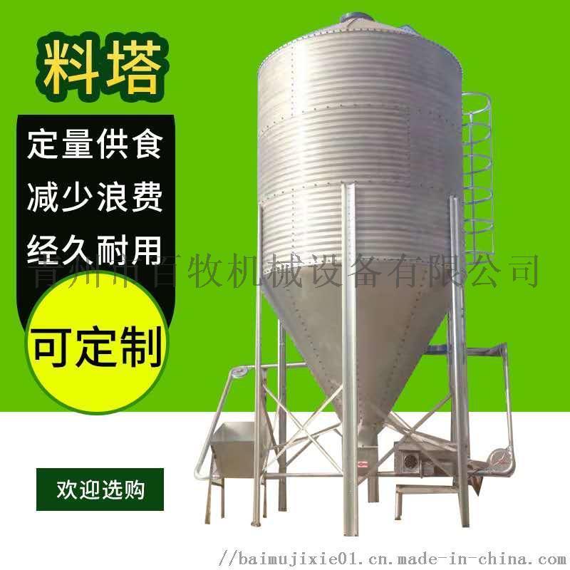 养殖料塔 30吨料塔 镀锌料塔