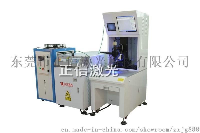 深圳手机散热器生产厂家  激光焊接机