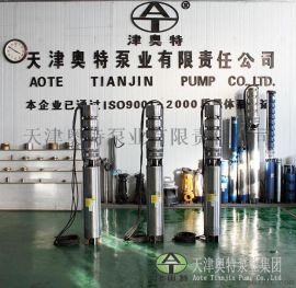 钢铁厂耐高温热水潜水泵