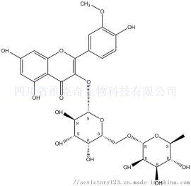 异鼠李素-3-O-刺槐二糖苷标准品