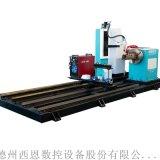 相贯线圆管等离子切割机 管材金属切割机 工业切割机