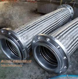 304不锈钢兰金属软管耐高温高压钢丝编织网波纹管