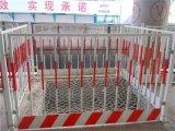 塔吊临边防护栏杆 冲孔网施工市政围挡