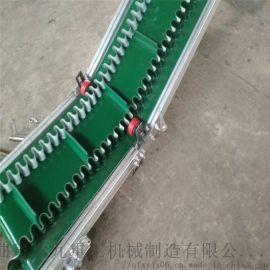 伸缩式滚筒输送线 pvc输送带打孔带 LJXY 不